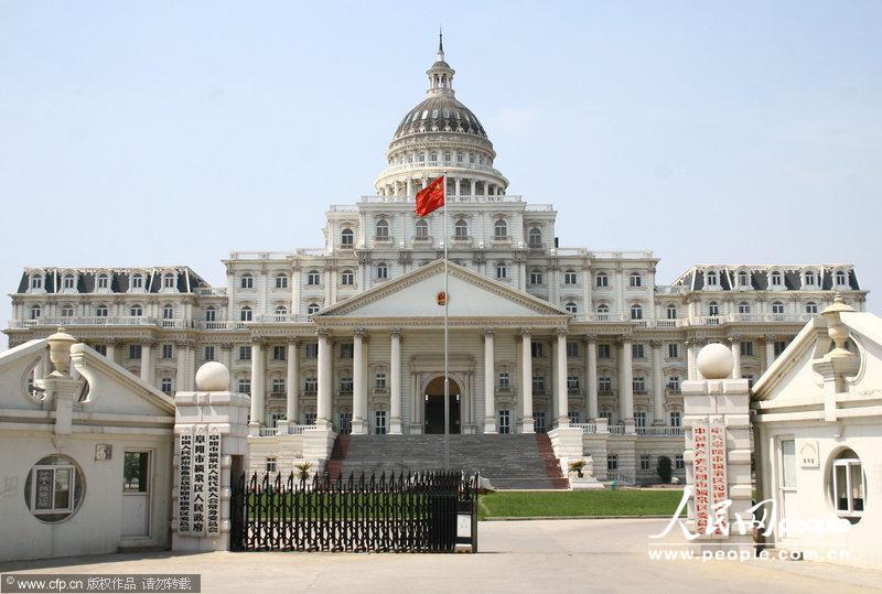 欧式宫殿般的人民法院 - 香儿 - xianger