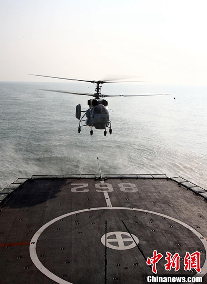 东海舰队联合交通部东海救助局
