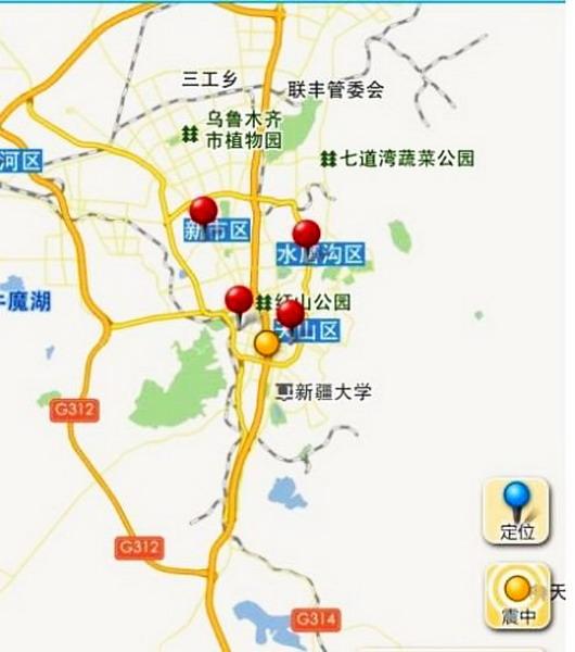 组图:新疆乌鲁木齐发生5.1级地震