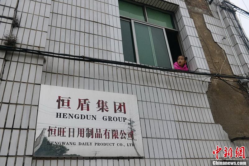 湖南湘潭一民营企业家从市政府大楼15层跳楼自杀