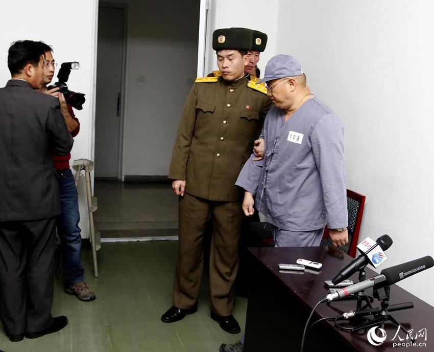 1月20日,裴俊浩在朝鲜首都平壤出席新闻发布会.东方ic