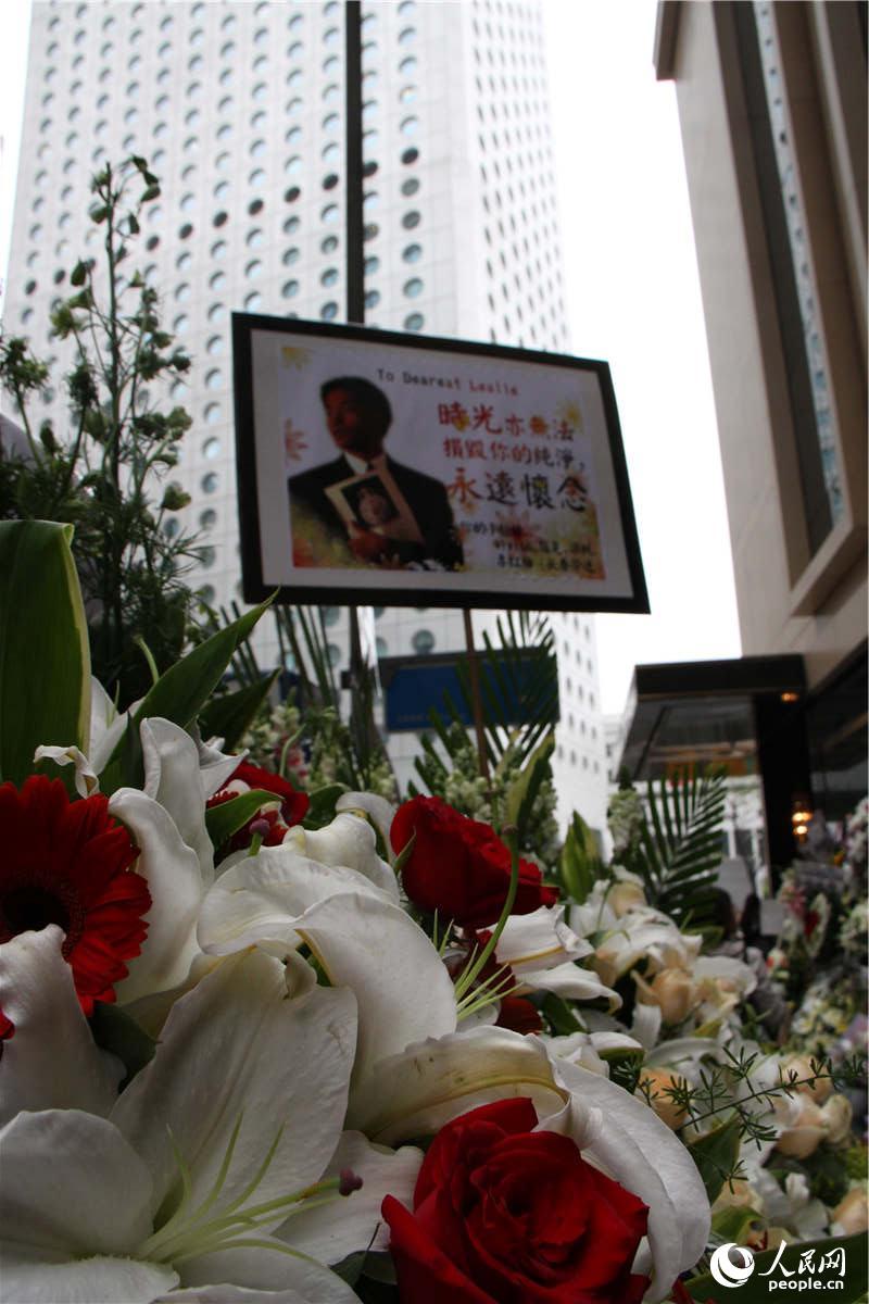 2014年4月1日张国荣_张国荣辞世十一周年 世界各地粉丝齐聚香港【2】--图片频道--人民网