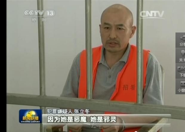 央视新闻联播视频截图