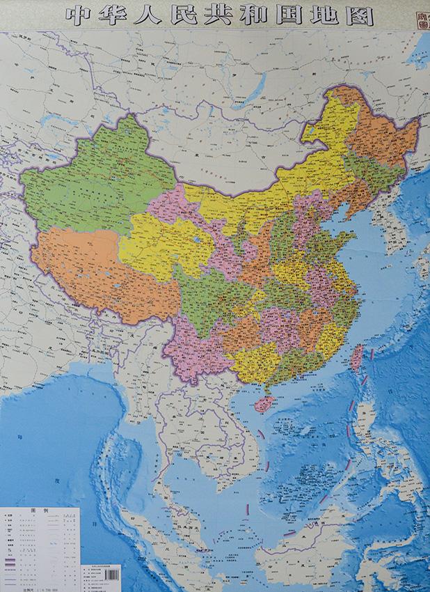 中国竖版地图问世 南海诸岛不再用插图表示【2】