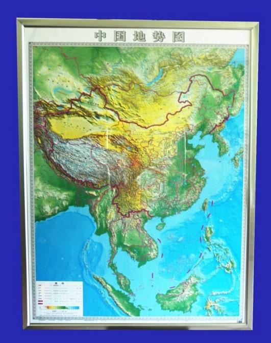 图片来源:湖南地图出版社
