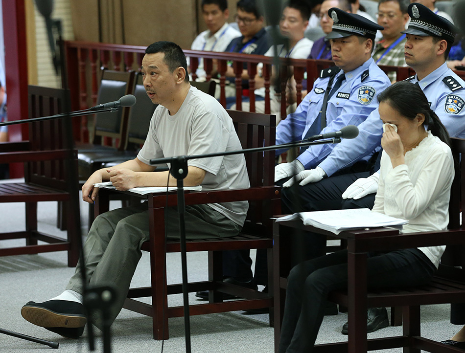 陈学军黑社会_刘汉、刘维等上诉案公开开庭审理--图片频道--人民网