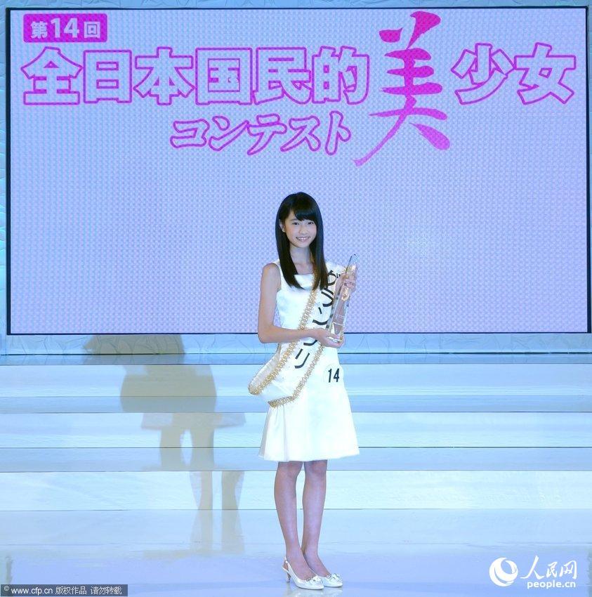 全日本国民美少女大赛总决赛
