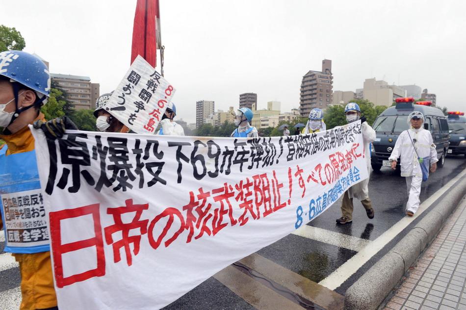 日本广岛纪念遭原子弹轰炸69周年 日本市民强烈反对解禁集体自卫权【3