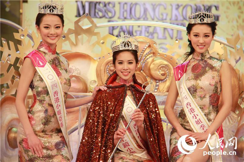 高清:2014香港小姐决赛揭晓 邵 ...