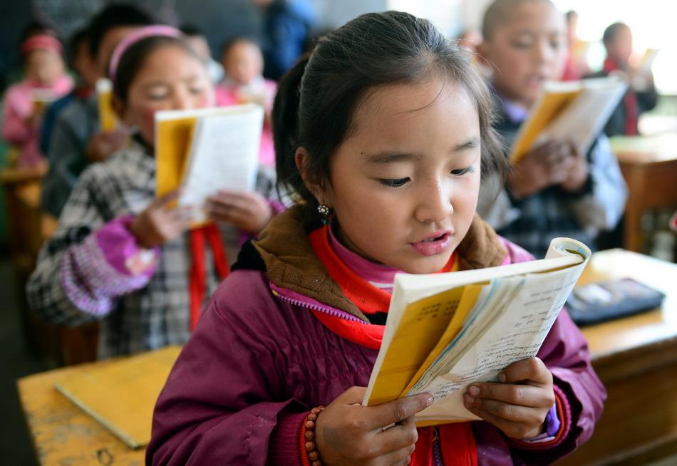 www.fz173.com_中国藏族中学藏文网。