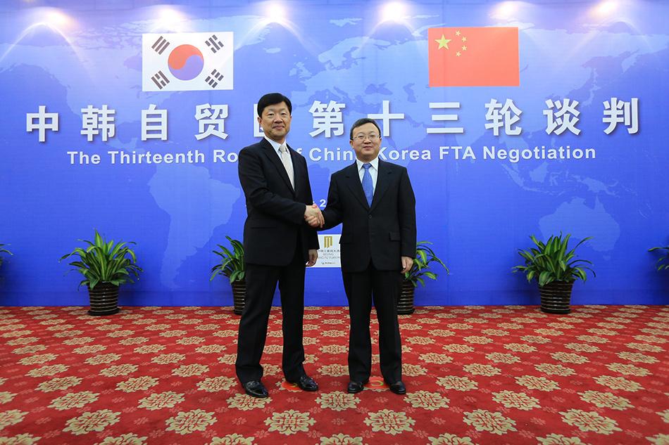 中韩自贸区第十三轮谈判在北京举行【2】