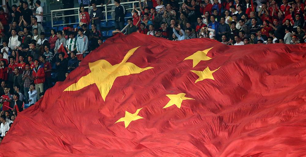 热身赛中可爱可敬的中国球迷【3】
