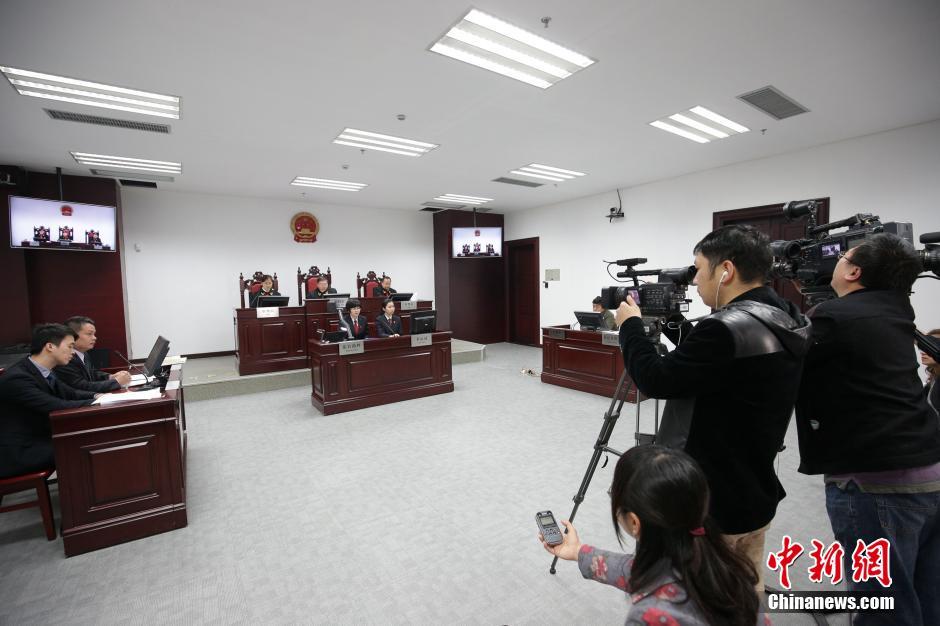 广州知识产权法院敲响法槌首次开庭审案
