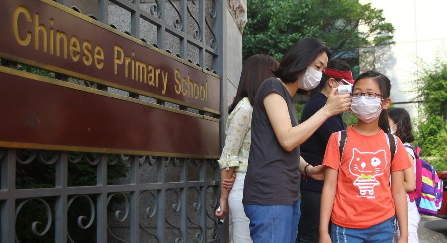 韩国2431所学校因中东呼吸综合征疫情停课--图