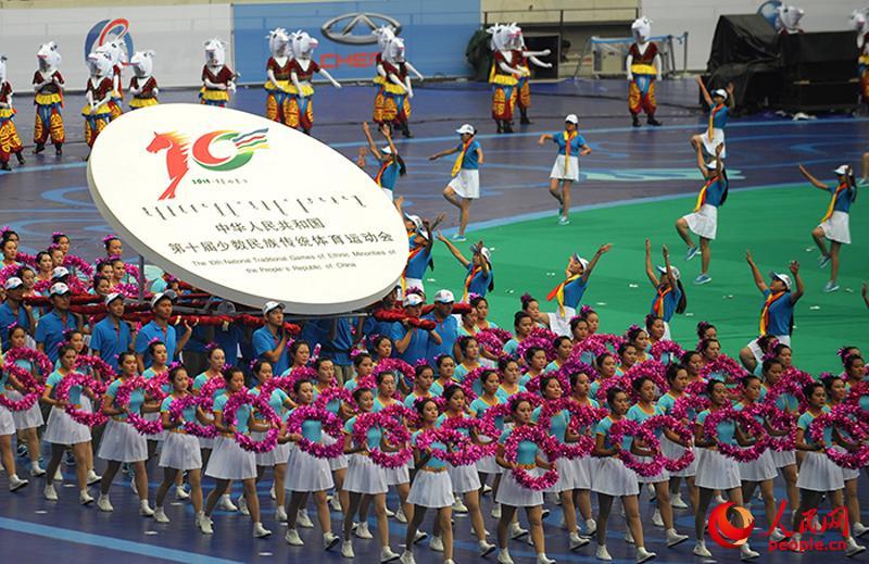 第十届全国少数民族运动会在鄂尔多斯开幕