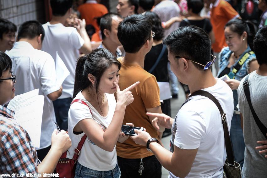 手语传情 说 出无声的爱 重庆举办首场聋哑人相亲会