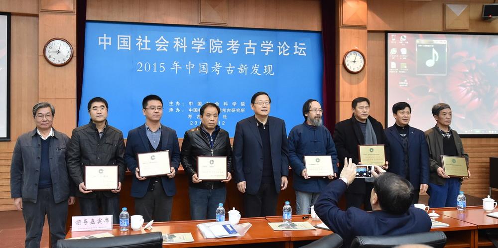 """1月12日,六家获评""""中国考古新发现""""称号的报告人与颁奖嘉宾在现场合影。"""