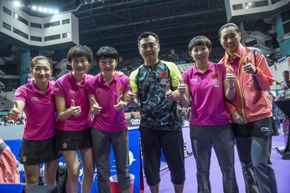 乒乓球--中国女乒第20次夺得世锦赛团体赛冠军