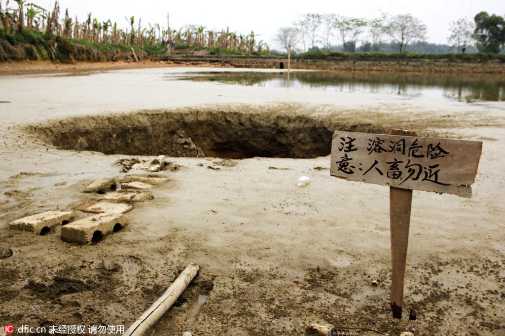 3月29日,广西桂平市白沙镇第三初级中学附近,一个鱼塘出现了一个深坑