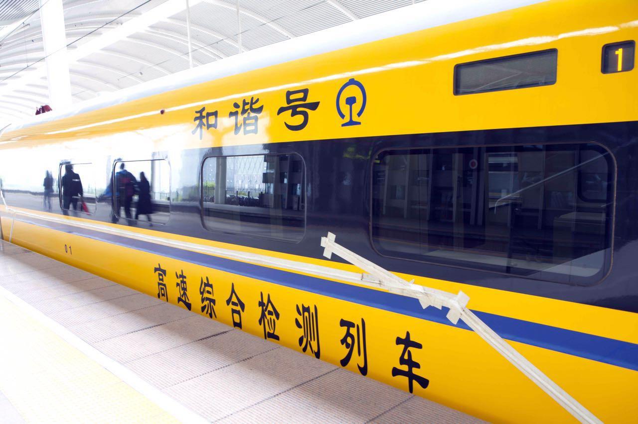 施工,确保了工程安全顺利推进,同时在高速铁路无砟轨道、道岔