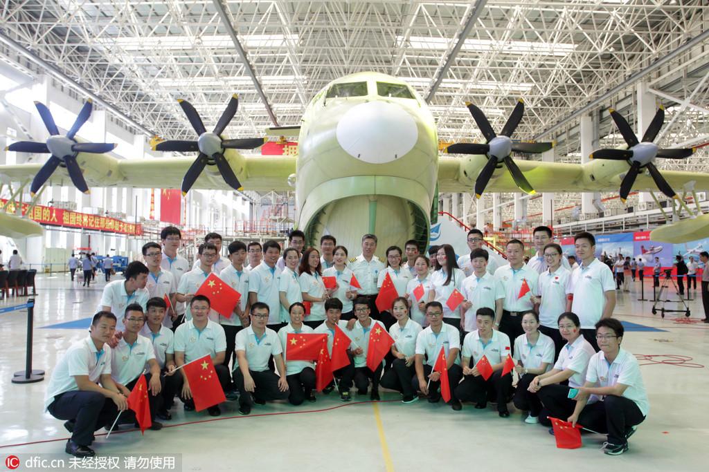 2016年7月23日,广东珠海,由中国航空工业集团公司研制的国产大型灭火/水上救援水陆两栖飞机AG600在珠海实现总装下线,标志着该型机首架机机体结构和机载系统安装工作正式完成,全面进入地面联调联试阶,也标志着AG600飞机项目工程研制工作取得重大阶段性成果,为下一步首飞奠定了良好的基础。(钟凡)