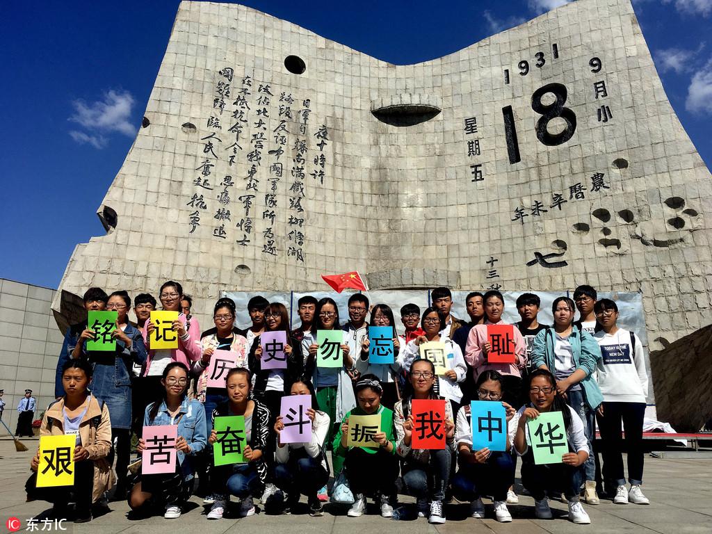 2016年9月18日,辽宁省沈阳市,如潮的沈阳市民自发来到九一八历史博物馆参观,纪念九一八事变85周年。