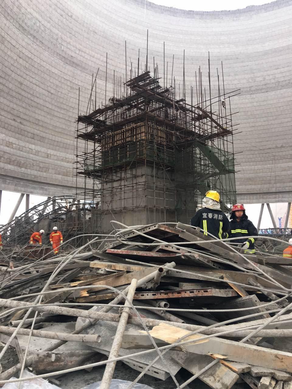 江西丰城一电厂冷却塔施工平台倒塌