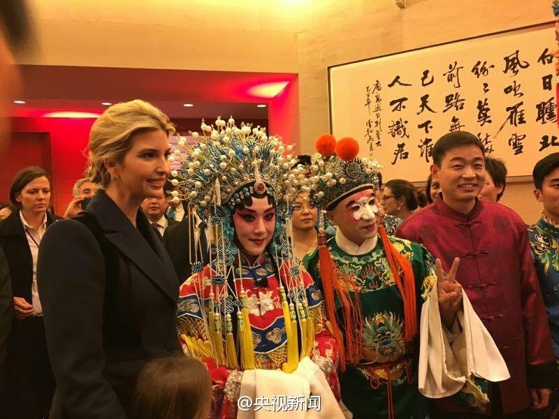 特朗普最美女儿现身中国驻美大使馆贺新年【8】