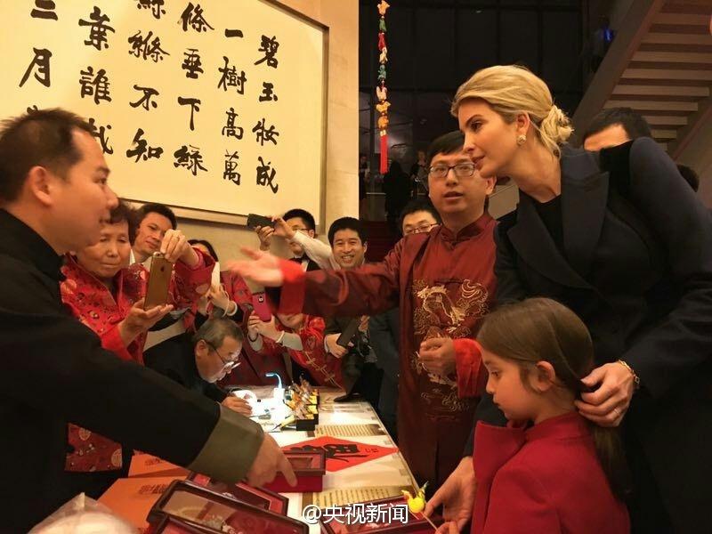 特朗普最美女儿现身中国驻美大使馆贺新年【2】