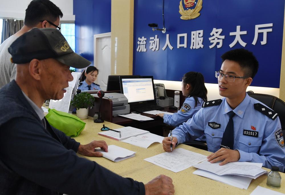 流动人口服务管理站_为人民服务图片