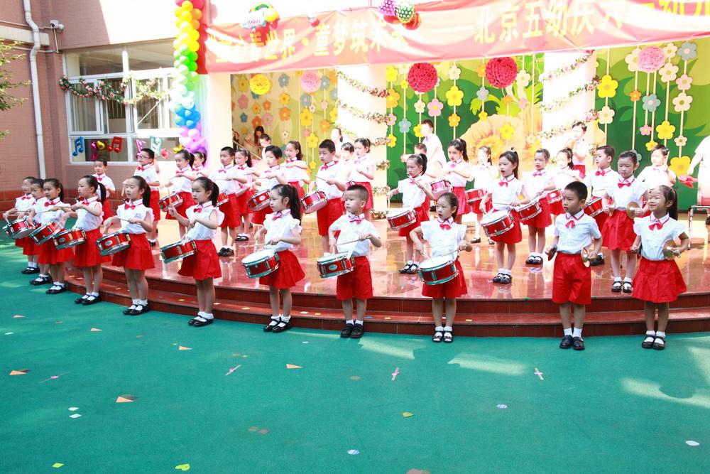 """庆""""六一""""北京市第五幼儿园举办幼儿艺术节"""