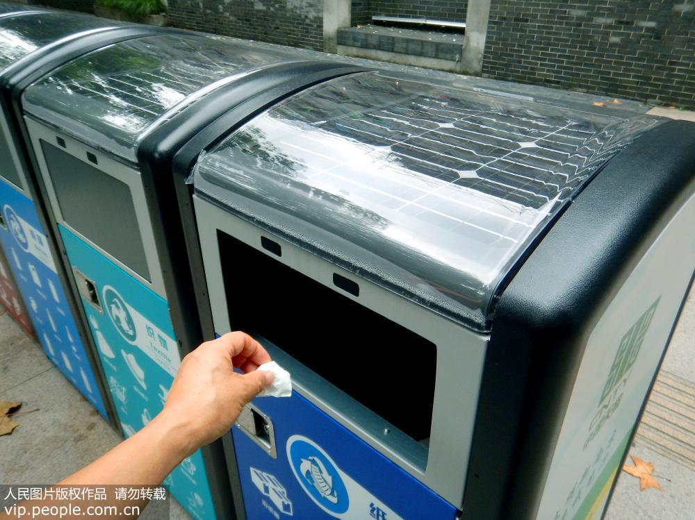 南京:光伏智能垃圾箱亮相街头