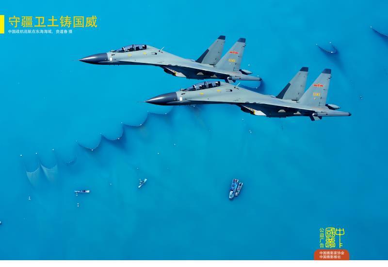 """""""喜迎十九大""""中国梦影像公益广告主题展览在北京展出"""