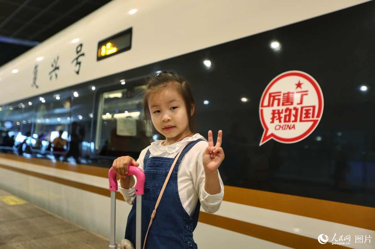 """运行图,7对""""复兴号""""动车组列车在京沪高铁线率先实现350公里"""