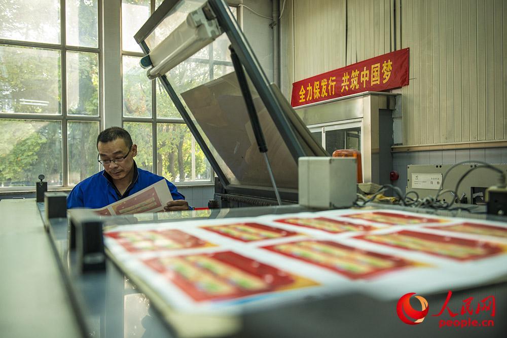 《中国共产党第十九次全国代表大会》纪念邮票将于10月18日发行