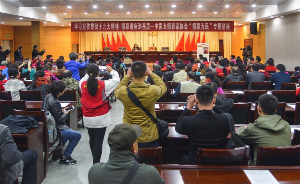 """会上,习近平在报告中提出""""文化兴国运兴,文化强民族强,没有图片"""
