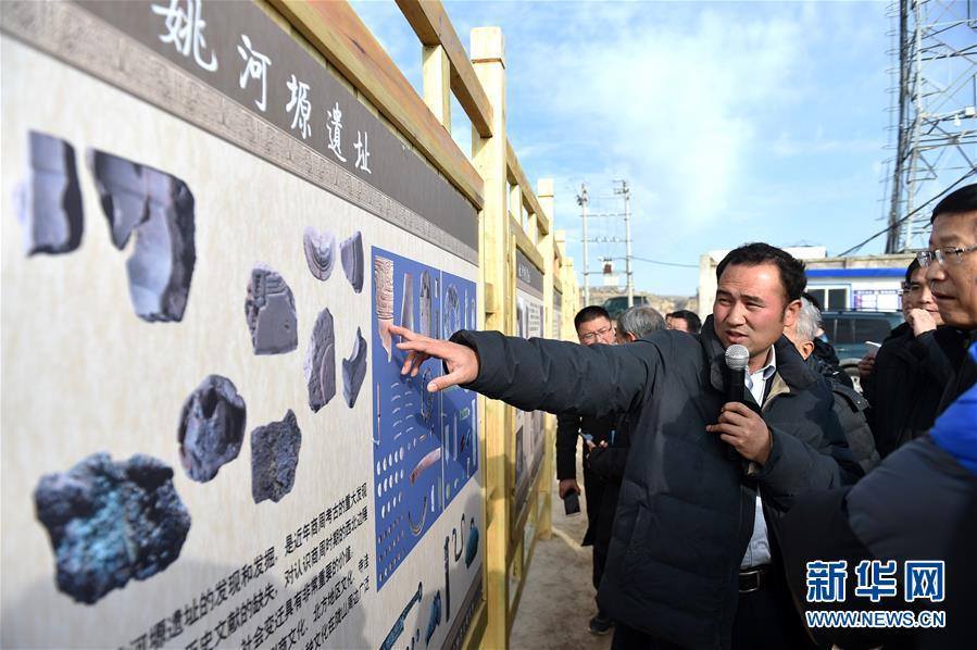 宁夏彭阳县发现商周遗址 专家推断墓葬系诸侯级别【3】