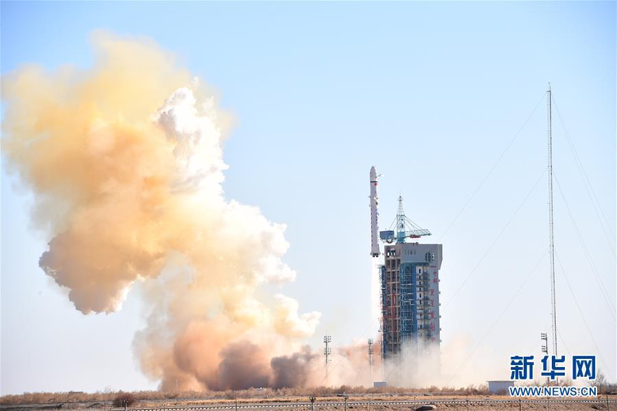 我国成功发射陆地勘查卫星一号