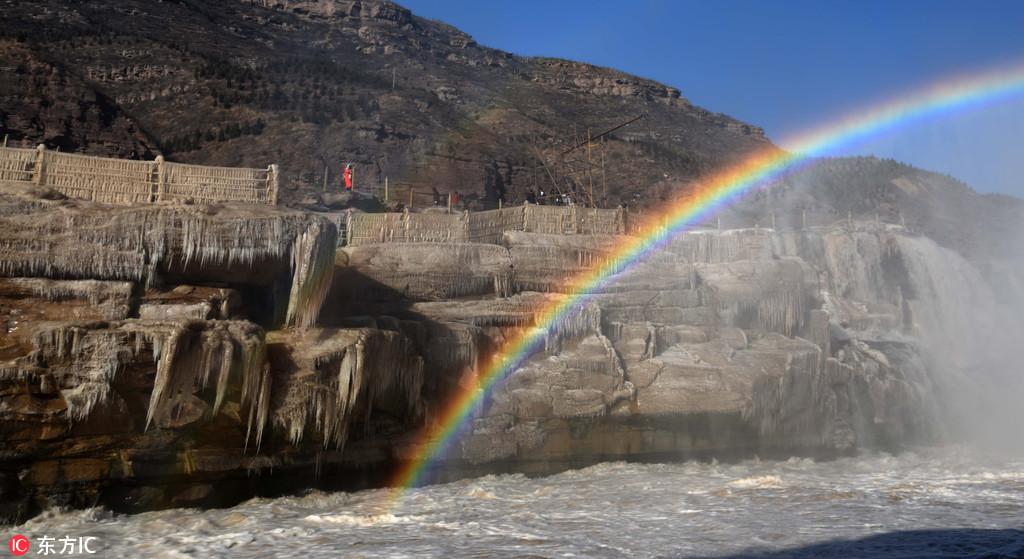黄河壶口瀑布现流凌冰挂景观 晶莹剔透冰凌与彩虹交相辉映!【3】