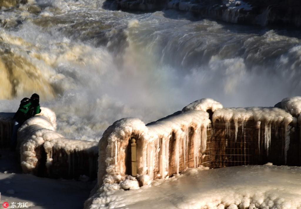 壁纸 风景 旅游 瀑布 山水 桌面 1024_713