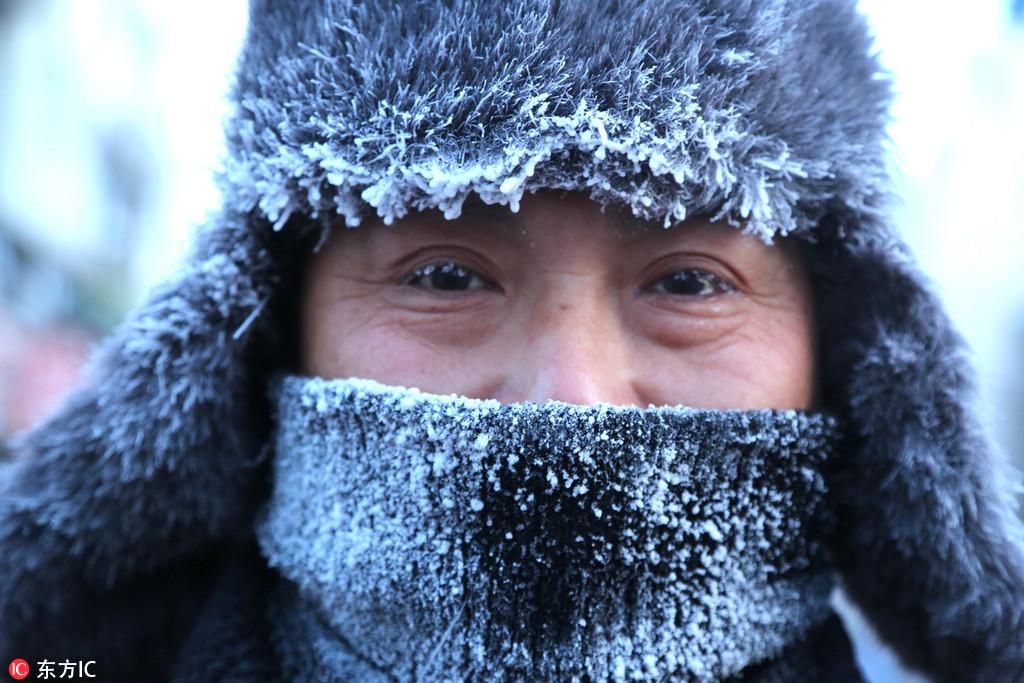 黑河:大寒时节出现持续降温 达近零下40度严寒天气