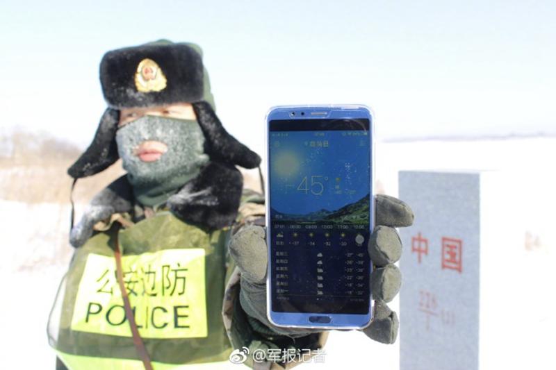 -45℃,冰霜满面,他们依然巡逻在边境线上【3】