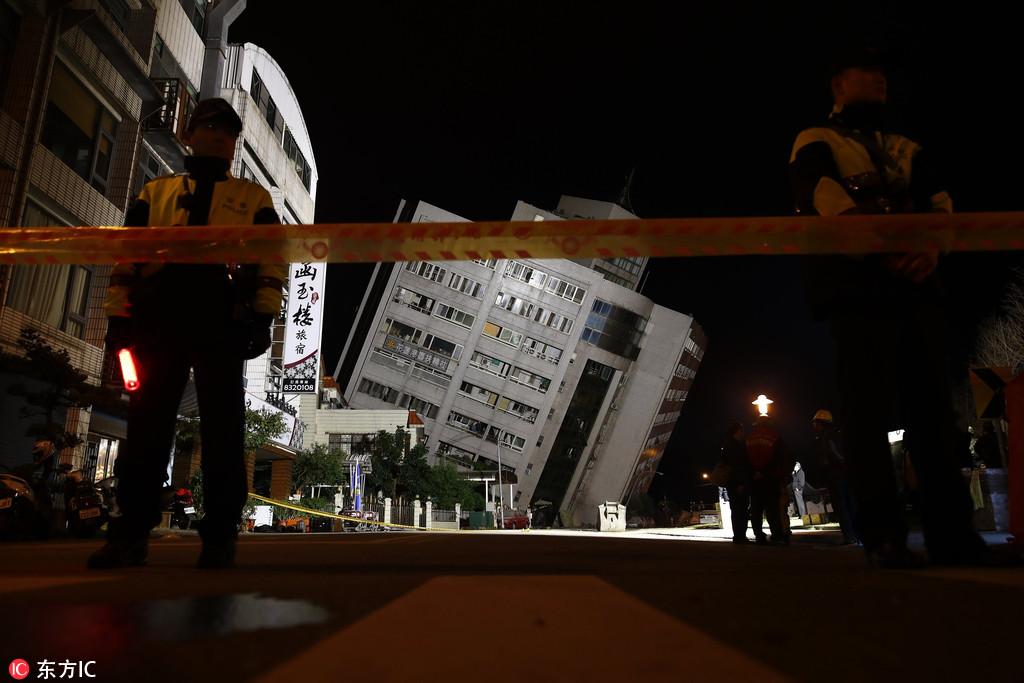 台湾花莲附近海域发生6.5级地震