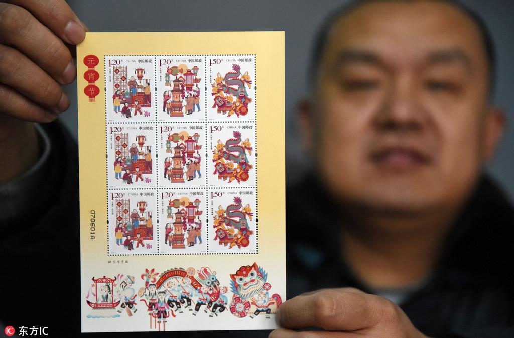 我国首套《元宵节》特种邮票将在元宵节当日发行