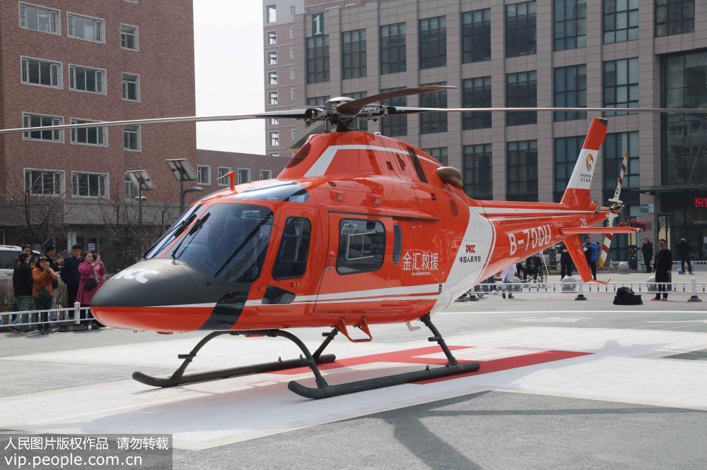 """东北首家公立医院""""空中120""""正式开通"""