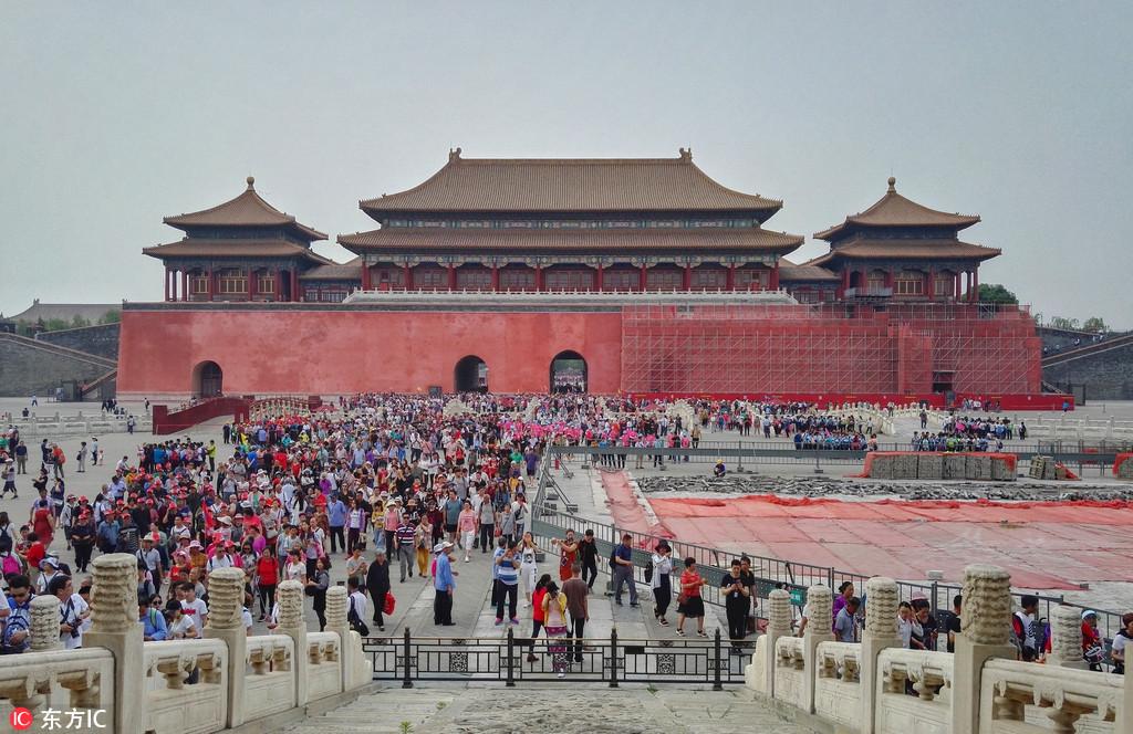 北京故宫博物院分区域分时分段修缮完善工作