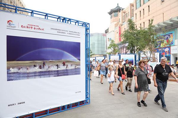 """""""守望绿水青山——绿色国土 生态河北""""全国摄影展在北京开展"""