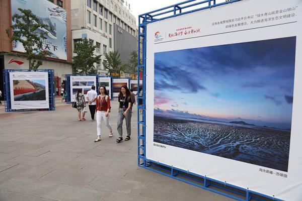 """""""守望绿水青山——绿色国土生态河北""""全国摄影展在北京开展"""