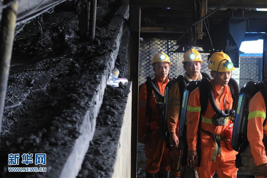 贵州盘州梓木戛煤矿事故致13人死亡 现场救援基本结束