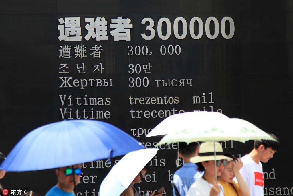 日本无条件投降73周年纪念日前夕 市民冒酷暑悼念南京大屠杀遇难同胞
